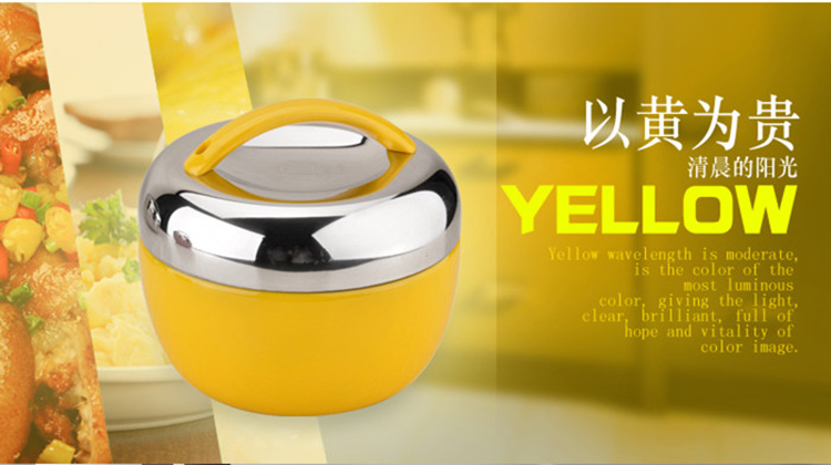 Apple Color lunch boxes
