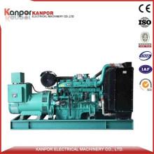 Yuchai 68kw 85kVA (75kw 94kVA) Diesel Genset for Vietnam
