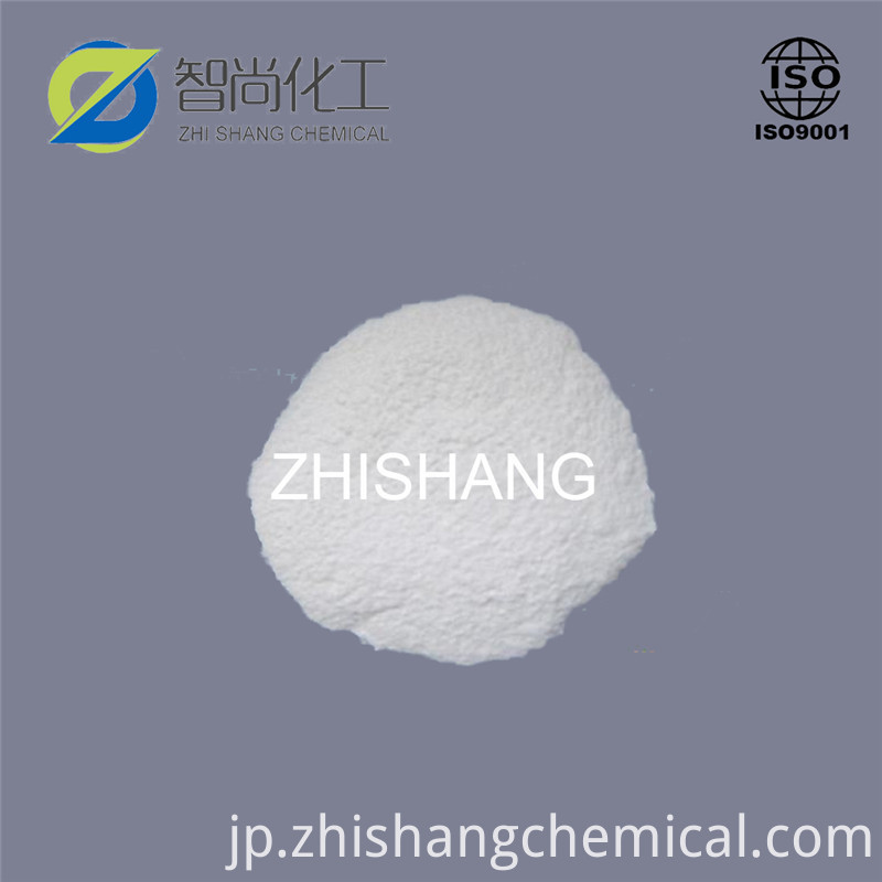 white powder 20 CAS 655671-78-0