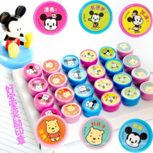 Lovely Rubber Toy Stamps Stationery Stamps