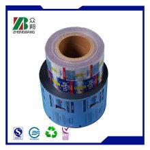 Custom Designed Print Label