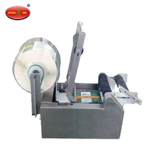 Round Bottle And Tin Can Labeling Machine With Date Printer