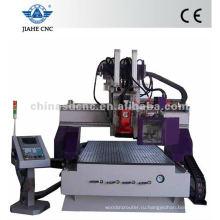 JK-1325 УВД древесины CNC Маршрутизатор