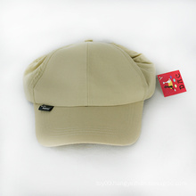 Summer Cool Sport Cap