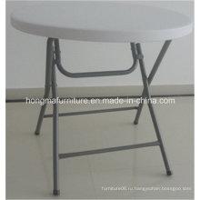 80 см. Складной стол Roucn для использования Outdooor