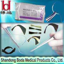 Высококачественный ветеринарный хирургический шов с CE, ISO