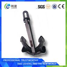 Vessel Cast Steel JIS Stockless Anchor