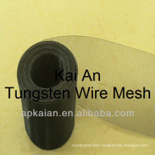 pure tungsten wire mesh