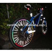 Дешевые рекламные отражатель велосипед говорил аксессуары для украшения