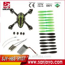 H107L hubsan х4,с h107c,H107D пропеллер,лезвие