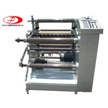 Автоматическая рулонная машина для продольной резки бумаги