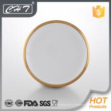 В ресторане отеля A002 bone china использовалась посуда с золотым ободком