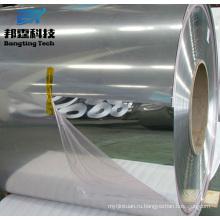 3003 н24 Алюминиевый катушки для металлоискателей устройство с низкой ценой