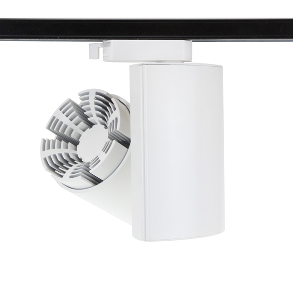 Commercial Track Light white