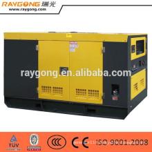 600KW Yuchai Silent diesel generator set good price