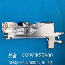 NPM CM402 602 12MM 16MM FEEDER KXFW1KS6A00