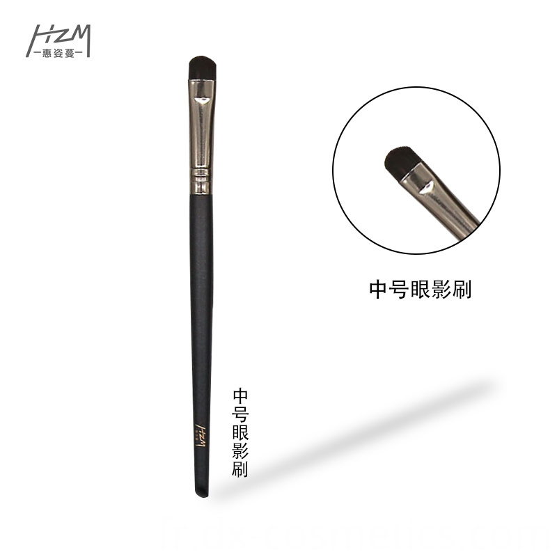 7Pcs Black Cosmetic Makeup Brush Set Imitation Wool Hair 14