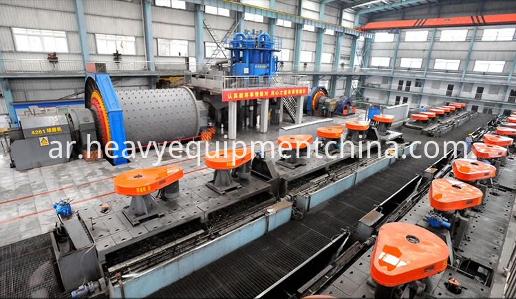 Lead And Zinc Ore SF Flotation Machine