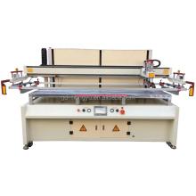 Печатная машина для трафаретного принтера большого размера