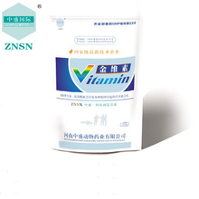 Manufactory Supply en vrac vitamine poudre bonne Price