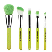 5PCS Professional Makeup Brush Set (TOOL-11)