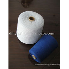 2015 high quality factory sale knitting cashmere yarn