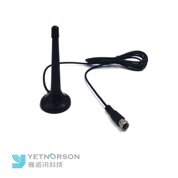Yetnorson Indoor GSM 3G 4G Car TV Antenna