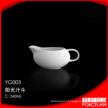 new arrival durable super white royal airline coffee creamer