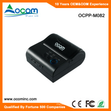 OCPP-M082-W 80mm Portable Thermal Receipt Wifi Printer