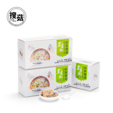 Flavorful and High quality instant egg premix soup