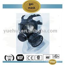 XH BRAND: MF11B gas mask