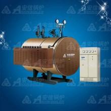 Caldera de vapor eléctrica para la industria Tamaño de WDR2-1.25