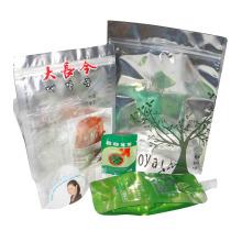 Aluminum Food Bag /Boiling Retort Pouch /Liquid Food Bag