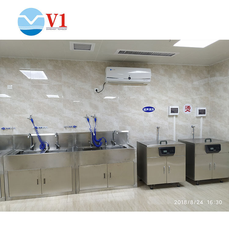 Wall Mounted Type Air Sterilizer Purifier