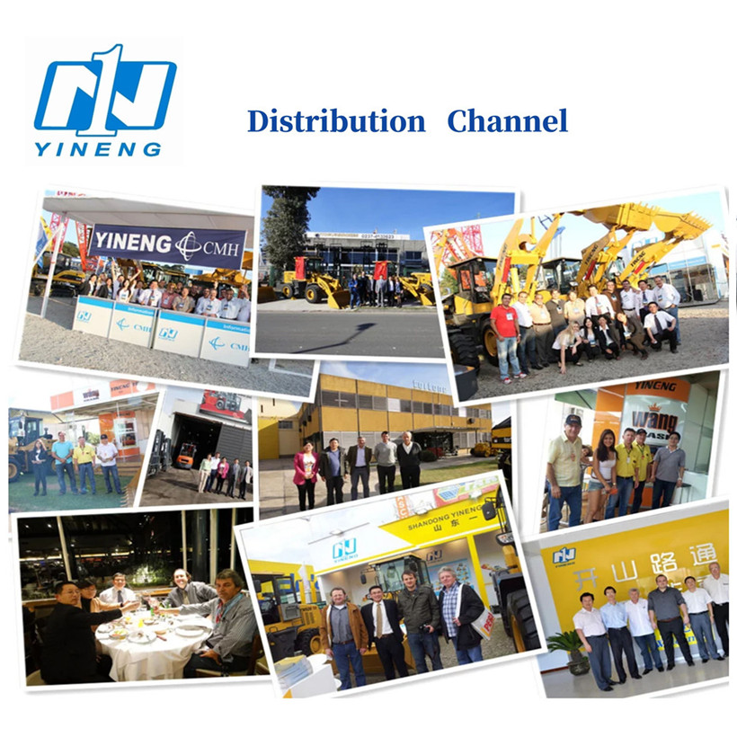 Distribution Channel 2