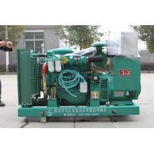 125kVA Diesel Generator Set with Yuchai Engine
