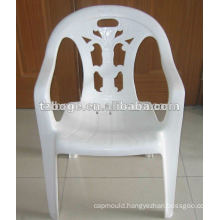 beach chair plastic injection mould