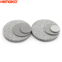 Custom industrial vacuum cleaner 0.2 micron sintered porous stainless steel  filter media round disc for wastewater