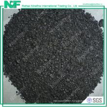 Ninefine Whosale High Quality Low Ash Petroleum Coke Product