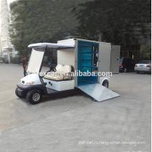 Утилита EXCAR транспортного средства, дешевые электрический гольф-кары для продажи, корзина с подгонянным грузов