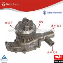 Geniune Yuchai water pump for G0100-1307020F
