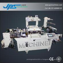 Автоматическая / автоматическая машина для резки горячим тиснением фольгой