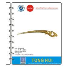 Рекламная закладка сплава цинка с золотым покрытием