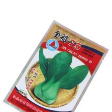 Bolsa de embalaje de papel de aluminio de semillas
