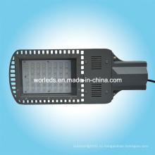 Тонкий и легкий уличный светильник (BS606002-F)