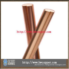 carrier wire