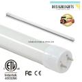 Dimmbare LED T8 Tube für kommerzielle Beleuchtung