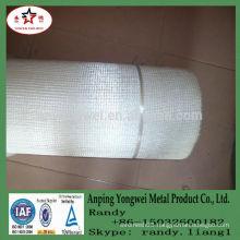 YW--Glass fiber mesh cloth