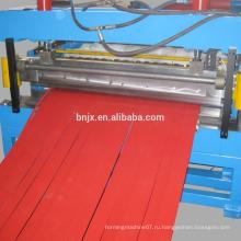 Продольно-разрезая машина, разрезанная по длине и продольная линия