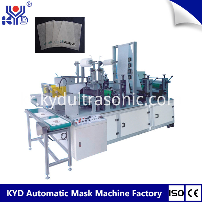 headrest cover making machine